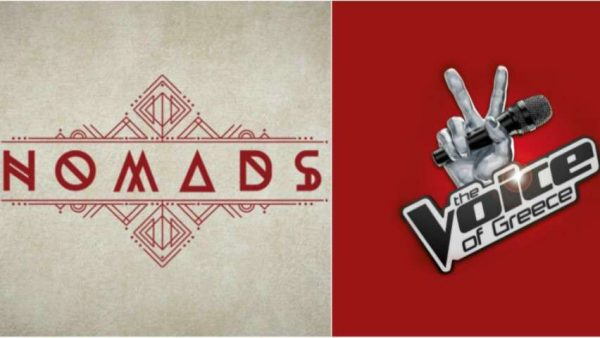 Nomads vs The Voice: Ποιο πρόγραμμα κέρδισε τη μάχη της τηλεθέασης;