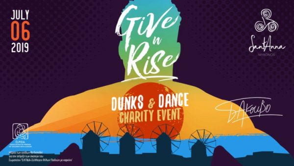 Give n Rise: Dunks and Dance by Giannis Antetokounmpo στα κανάλια Novasports!